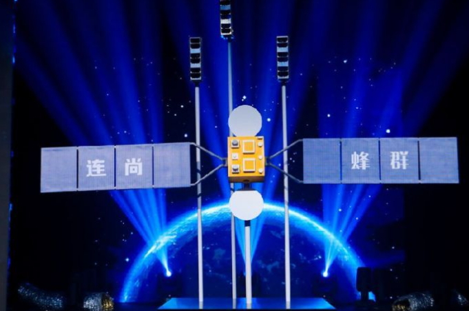 Chinese company LinkSure hopes to deliver free worldwide satellite internet by 2026